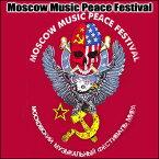 ROCK TEE Moscow Music Peace Festibal-2 [モスクワミュージックピースフェスティバル] ロックTシャツ/バンドTシャツ 【smtb-kd】