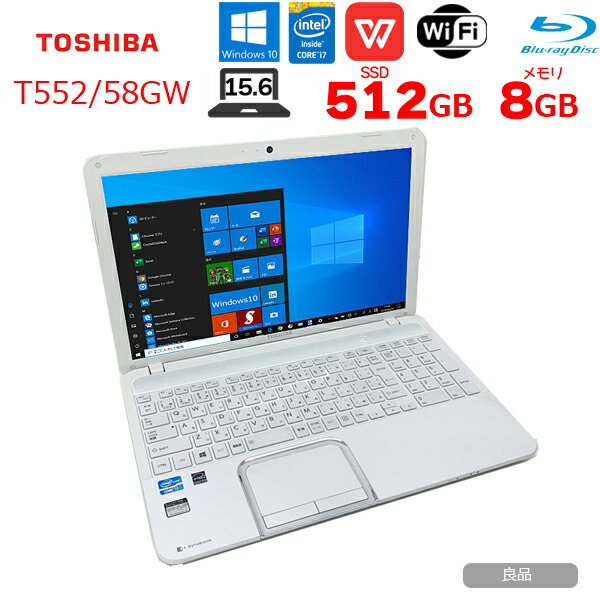 パソコン, ノートPC  DynaBook T55258GW Office Win10 home Blu-ray core i7 3630QM 8G SSD512GB BD 15.6