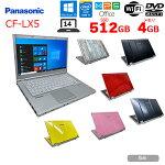 PanasonicCF-LX5中古ノートOfficeWin10第6世代[corei56300U2.4Ghz8G512GBSSDマルチ無線カメラ14型〕:良品