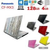 【中古】Panasonic CF-MX3 選べるオリジナルカラー 中古 Office Win10 フルHD カメラ [core i5 4310U 2.0Ghz 4GB 128GB BT 12.5型 ] :良品