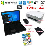 【中古】福袋 パソコン初心者応援 おまかせフルセット 中古ノート プリンター マウス マウスパッド 32GBUSBメモリ 設定済み安心セット Corei5 SSD128 4GB マルチ