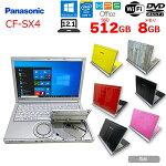 【中古】PanasonicCF-SX4中古ノートOfficeWin10カメラ第五世代大容量SSD[corei55300U2.3Ghz8GSSD480GBマルチ無線BT12.1型]:良品