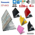 【中古】PanasonicCF-AX3選べるオリジナルカラータブレットにもなる中古ノートパソコン[Corei54300U1.9Ghzメモリ4GBSSD128GB無線11.6型]:アウトレット