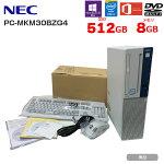 【中古】【7/7のみ特価】NECMateMK32L/B-B中古激安Windows10デスクOfficeSSD塔載[corei35503.2GHzメモリ4GBSSD128GBROM]