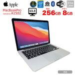 【中古】AppleMacbookProMF840J/AA1502Early2015[Corei55527U2.7GHz8GBSSD256GB無線BT13.3インチmacOSCatalina10.15.7]:良品