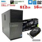 【中古】DELLi7TowerゲーミングパソコンeスポーツGTX1050OC2GB搭載Win10Office第4世代[Corei747903.6GHzメモリ今だけ16GB高速起動SSD512GBマルチ]:アウトレット