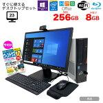 すぐ使える全部入りデスクトップパソコンキーボードマウスマウスパッドUSB32GBカメラ22インチ無線ブルーレイOffice4世代Corei5SSD128+500GB8GB