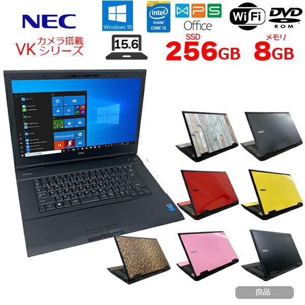 【中古】NEC VKシリーズ カメラ搭載 中古 ノート 選べるカラー Office Win10 第4世代 BT [Corei5 2.5GHz以上 8G SSD256GB ROM 無線 15.6型 ] :良品