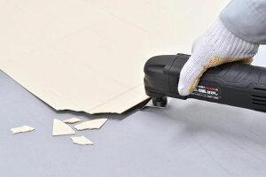 新興電気マルチツールAMT-280[電動工具本体]研磨研削切断剥がし剥離サビ落としさび落とし工具
