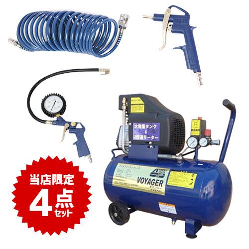 エア工具本体, エアコンプレッサ  FX8701 4900192010404 4900192603071 FX8701 MP5055