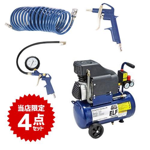 エア工具本体, エアコンプレッサ  FX7401 MP5055 4900192010367