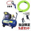 【直送品】 日立 活性炭フィルター HKF-240B