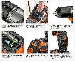 ブラックアンドデッカー[BLACK+DECKER]18Vオートマチックドリルドライバー電池2個付AUTO01K2
