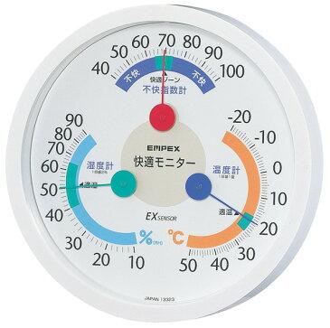 最大1000円OFFクーポン! EMPEX CM-6381 快適モニター温度・湿度・不快指数計 掛用 ホワイト 〔エンペックス気象計〕