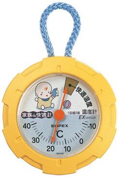 EMPEX CM-6464 家族de快適計 赤ちゃん専用温度計 〔エンペックス気象計〕