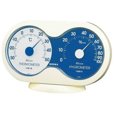 EMPEX TM-2786 アキュート温・湿度計 卓上用 オフホワイト×ブルー 〔エンペックス気象計〕