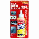 ペイントリムーバー 塗料&ハードな接着剤のはがし液 PR200