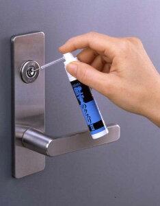 建築の友鍵穴専用パウダースプレー鍵穴のクスリII17mlKK-02