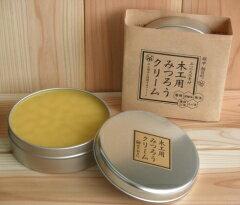 【10%OFFクーポン付】木の香りの蜜蝋ワックス[木工用みつろうクリーム]200g