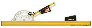 【ポイント10倍】タジマ丸のこ用フリーガイド角度切り用定規PRO600FG-P600