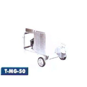 【ポイント10倍】友定建機 高速電動ミキサー 50L [100V/M付] T-MG50