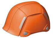 オレンジ 折りたたみ ヘルメット ブルーム