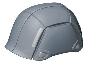 クーポン利用で最大1500円割引!TOYO BLOOM グレー NO.100 防災用折りたたみヘルメット ブルーム
