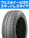 16インチ スタッドレスタイヤ ホイールセット【適応車種:テ...