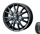 14インチ サマータイヤ セット【スペイド(140系)】WEDS ヴェルヴァ スポルト ディープメタル 5.5Jx14RADAR Rivera Pro 2 165/70R14
