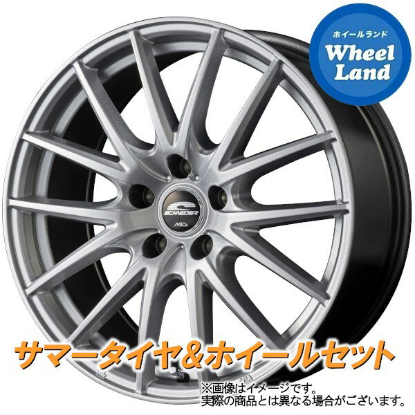 タイヤ・ホイール, サマータイヤ・ホイールセット 17 (GH)ATECH SQ27 7.0Jx17 RV504 21550R17