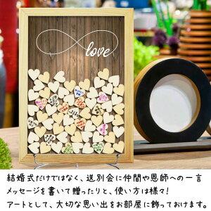 ウェルカムボードゲストブックハートドロップス結婚式送別会メッセージウェルカムツリー【送料無料】