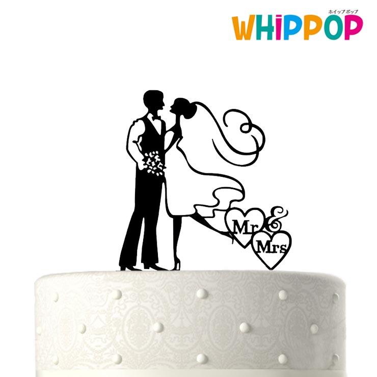 ケーキ 飾り デコレーション 結婚式 MR MRS 黒 ケーキトッパー ウェディング パーティー【送料無料】