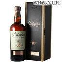 バランタイン 30年 木箱入 並行700ml古酒 贈答 御中元 御歳暮 父の日 ブレンデッド スコッチ ウイスキー ウィスキー