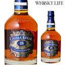 【専用箱付】シーバスリーガル 18年 <並行> 700ml 長S ウイスキー ウィスキー