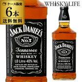 ジャックダニエル ブラック 正規 40度 1L×6本【6本販売】【送料無料】[長S]