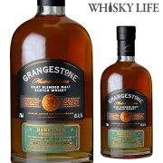 グレンジストン ブレンデッド ウイスキー ウィスキー