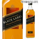 ジョニーウォーカー ブラック(黒) 正規 40度 700ml[長S][ジョニ黒] [ウイスキー][ウィスキー]ブラックラベル