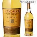 グレン モーレンジ オリジナル <正規> 700ml[長S] シングルモルト スコッチ モーレンジィ ウイスキー ウィスキー