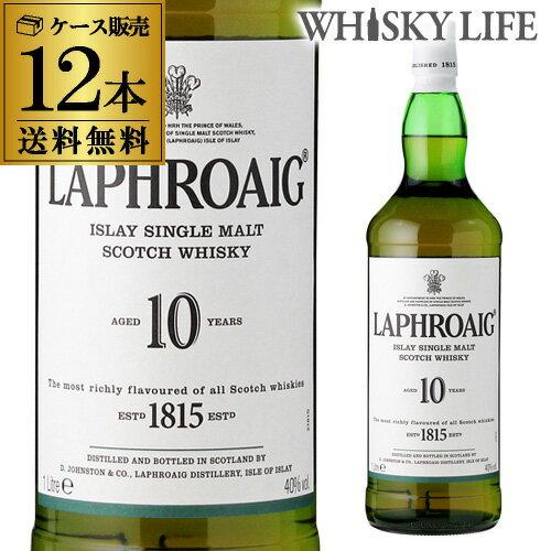 1本あたり4,450円ラフロイグ 10年 1L(1000ml)×12本[長S]:ウイスキー専門店 WHISKY LIFE
