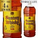 あす楽 時間指定不可【送料無料】【ケース4本入】サントリー 角瓶 4L(4000ml)× 4本[RSL] [ウイスキー][ウィスキー]japanese whisky・・・