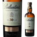 必ず全品ポイント2倍バランタイン 30年 木箱入 並行700ml古酒 贈答 御中元 御歳暮 ブレンデッド スコッチ ウイスキー ウィスキー