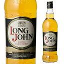 ロングジョン 700ml[likaman_LOJ][ウイスキー][ウィスキー][長S]