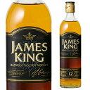 ジェームズキング ブラック(黒) 12年 40度 700ml[ジョニーウォーカー][ジョニ黒][ジェム黒][長S]