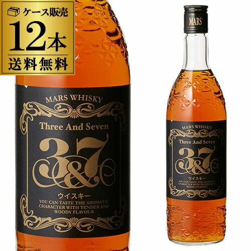 【送料無料】【ケース12本入】マルス 3&7 720ml×12本[長S] ウイスキー ウィスキー