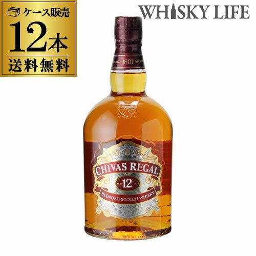 【ケース12本入】シーバスリーガル12年 1000ml(1L)×12本[長S]:ウイスキー専門店 WHISKY LIFE