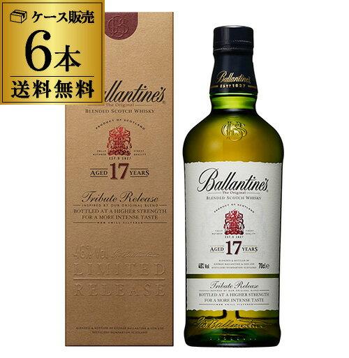 バランタイン17年トリビュートリリース700ml×6本【likaman_BTR】:ウイスキー専門店 WHISKY LIFE