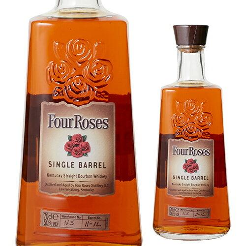 フォアローゼスシングルバーレル(シングルバレル)<並行>700ml ウイスキー  ウィスキー