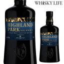 ハイランドパーク ヴァルクヌート 700ml 46.8度 長Sシングルモルト スコッチ ウイスキー