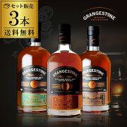 グレンジストン ウイスキー