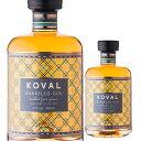 コーヴァル バレルド ジン 500ml 47度 アメリカ シカゴ KOVAL gin 長S